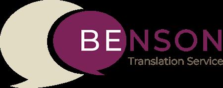 Benson Translation Service - Logo